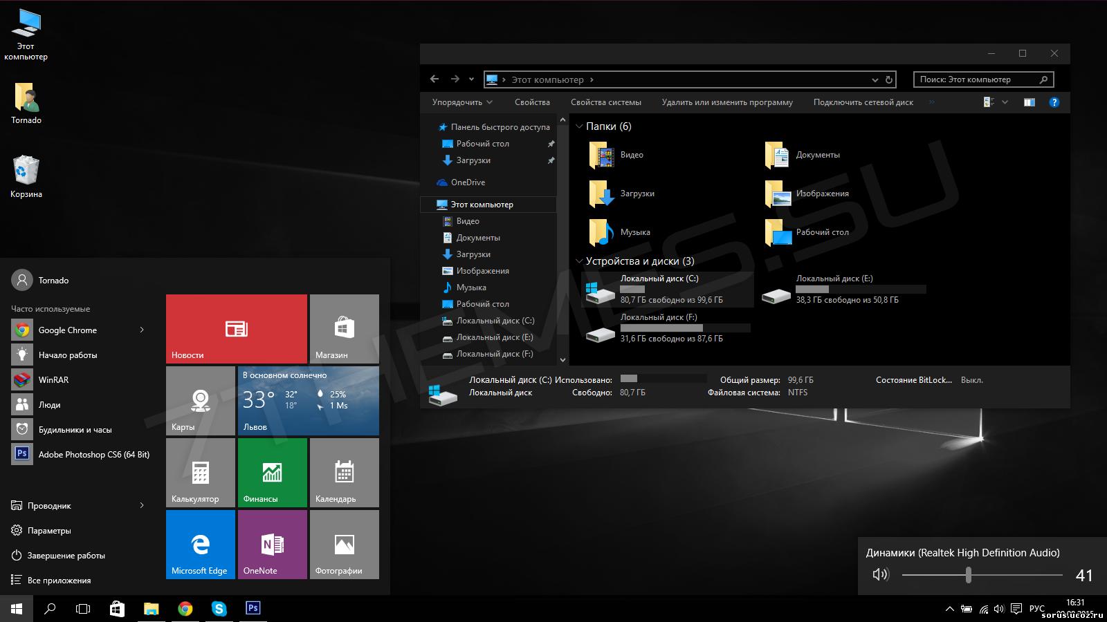 скачать темы для компьютера windows 10