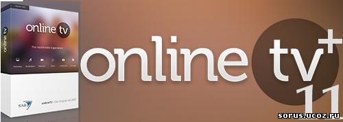 ТРО Союза: Online вещание