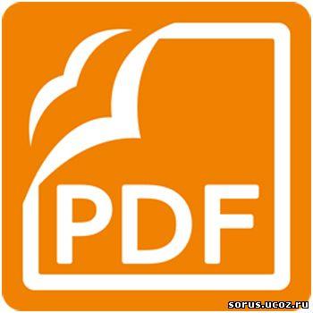 Програмку для чтения всех файлов текста