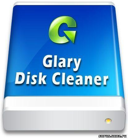 Скачать программу для очистки телефона от мусора