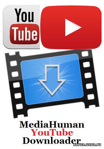 Программу для видео vista