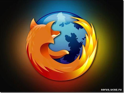 Программа браузер скачать бесплатно