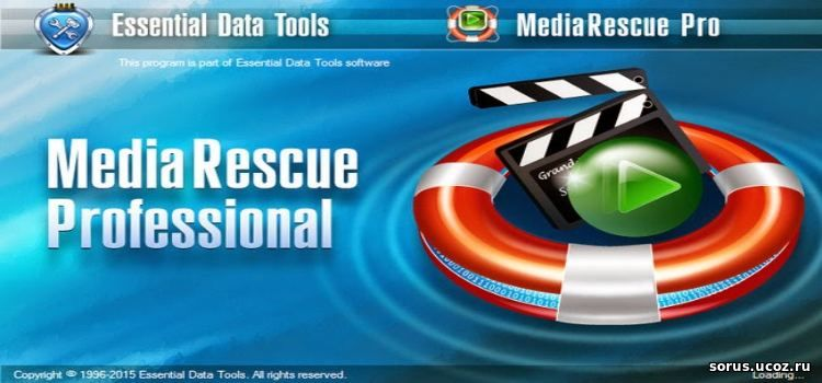 Hard Drive Data Recovery Software - Data Rescue 5