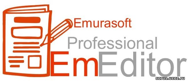 emeditor professional 17.2.5