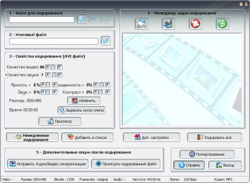 Shasoft ebook 4.0.4