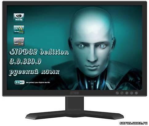 Свежие NOD32 ключи 2012 - новые, актуальные.