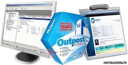 Название Outpost firewall пожизненный ключ Язык интерфейса Русский